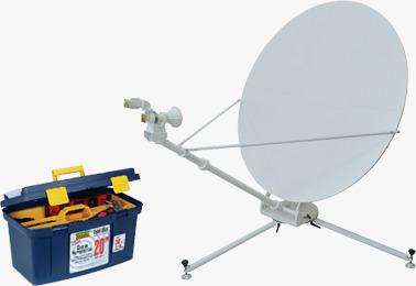 Globaltecnoly antena satelital.